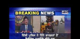 Tractor Rally Peacefully: Yogendra Yadav