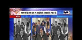 'Congress workers first besiege Captain'