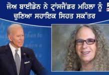 Biden selects transgender doctor Rachel Levine as assistant health secretary