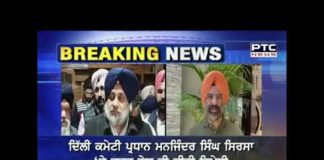 Mr. Sukhbir Singh Badal welcomed the announcement of giving jobs to the families of martyred farmers