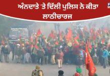 kissan protest in delhi