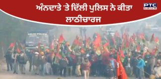 kissan protest in delhi
