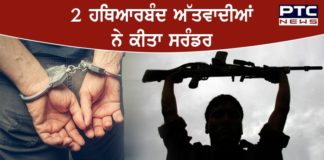 2 armed militants surrender during encounter with security forces in Pulwama
