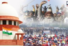SC-appointed committee on farm laws to hold first meeting on January 19