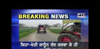 Farmers prepare for tractor parade