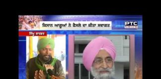 The withdrawal of Bhupinder Mann from the committee was a victory for the farmers