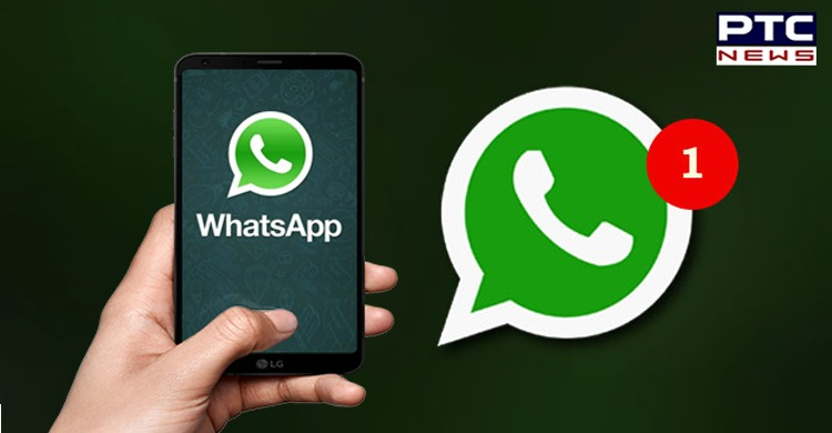 WhatsApp Privacy Policy 2021: WhatsApp updated Privacy Policy and received several questions thereafter regarding the safety of WhatsApp.