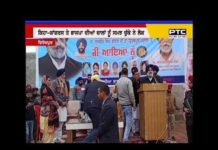 Sukhbir Singh Badal mobilizes workers for elections