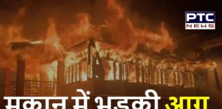 Fire Incident in Jubbal