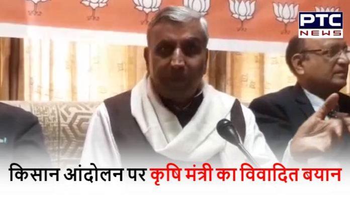 JP Dalal on Farmers Protest