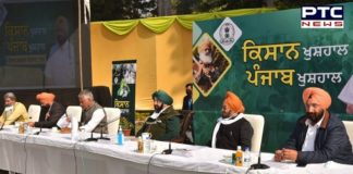 Punjab: All-party meeting passes resolution against Centre's Farm Laws
