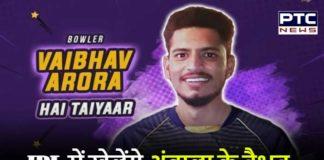 Vaibhav Arora IPL Selection