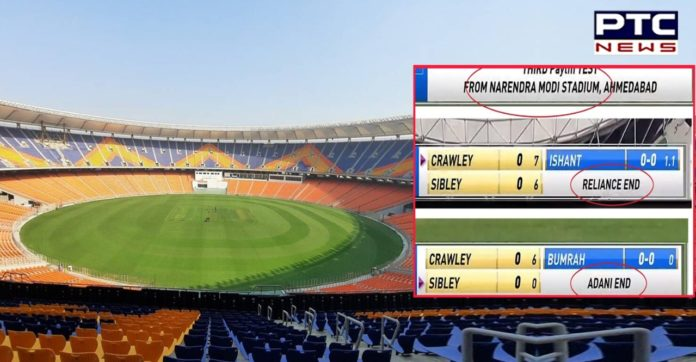 In Narendra Modi stadium, pavilions named Reliance End and Adani End