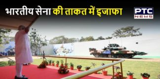 Indian Army Latest News