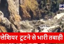 Avalanche in Uttarkhand
