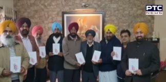 Punjabi poet Buta Singh Chuhan fourth ghazal Book Khushboo da Kunba Lok Arpan