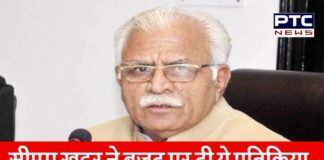 CM Manohar Lal