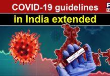Coronavirus India: MHA extends existing COVID-19 guidelines