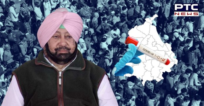 Punjab CM Captain Amarinder Singh to review Covid-19 situation