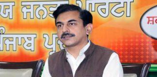 Vineet Joshi BJP