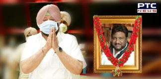 Sardool Sikander Death: Captain Amarinder Singh orders payment of his hospital dues