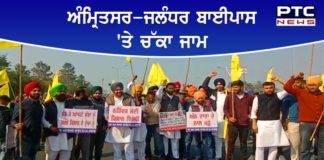 Farmers Chakka Jam : Farmers 'chakka jam' against Farmers laws in Punjab