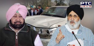 Shiromani Akali Dal leader Daljit Singh Cheema condemned Captain Amarinder Singh for joining BJP led government to divert Kisan Andolan.