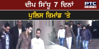 Deep Sidhu Remanded to 7-Day Police Custody in Republic Day Violence
