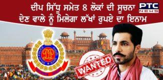 Jan 26 violence : Delhi Police announce Rs 1 lakh cash for information on Deep Sidhu