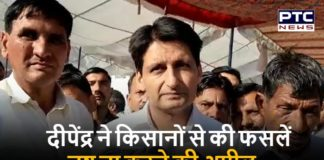 Deepender Hooda on Farmers
