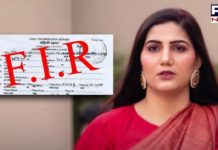 Delhi Police files FIR against Sapna Chaudhary; here's why
