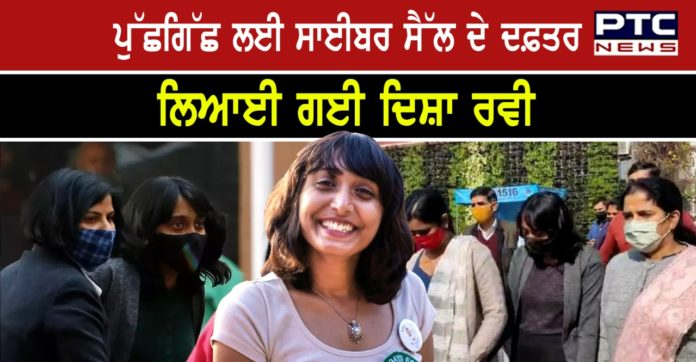 Toolkit' case: Disha Ravi reaches Delhi Police Cyber Cell office