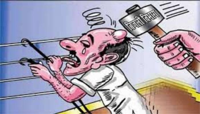 Power Theft Haryana