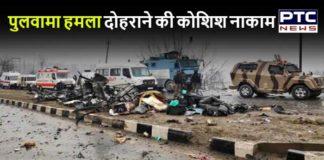Big Terror Attack foiled