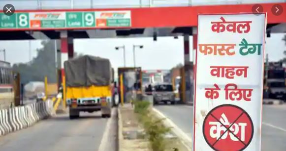 FASTag mandatory : No FASTag ? Pay twice the toll charge from February 16