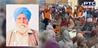 Funeral of farmer Darshan Singh of village Rauli martyred in a dharna at Singhu border