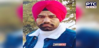 Farmer died of a heart attack from Kandila Village in Batala