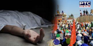 Farmer from Bhavanigarh died of pneumonia after returning from Tikri border Delhi