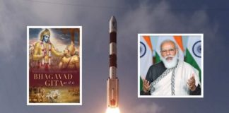 Satish Dhawan satellite to carry Bhagavad Gita, PM Modi's photo into space