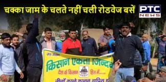 Farmers Chakka Jam