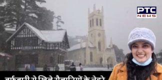 Tourist Enjoy Snowfall in Shimla