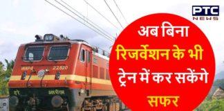 Rail Minister Piyush Goyal