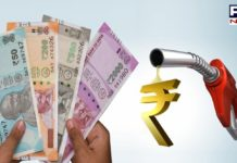 Fuel price hike has cost-push factor: RBI Governor Shashikanta Das