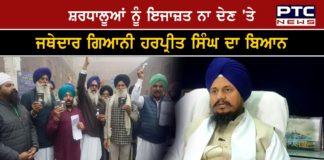 Jathedar Giani Harpreet Singh Statement on not allowing Nankana Sahib jatha