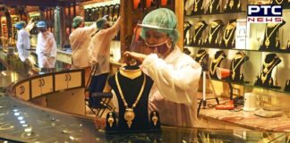 Good news for Gold lovers! Gold prices in India to fall