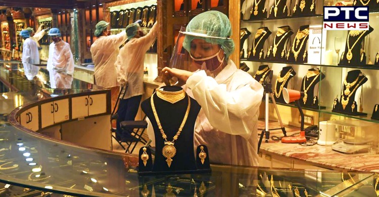 Gold And Silver Prices in India: The Gold prices in India have fallen to eight-month low witnessing a sudden hike in sales of precious metal.