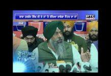 Goonjaan Sikh Virse Diyaan # 375 | GSVD | Feb 21, 2021
