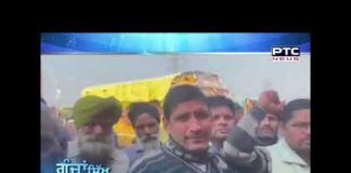 Goonjaan Sikh Virse Diyaan # 372