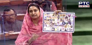 Harsimrat Kaur Badal castigates centre for refusing to give assurance on assured procurement of food grains at MSP