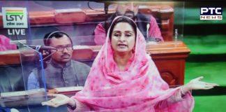 Harsimrat Kaur Badal opposes agriculture laws in Lok Sabha after Cabinet